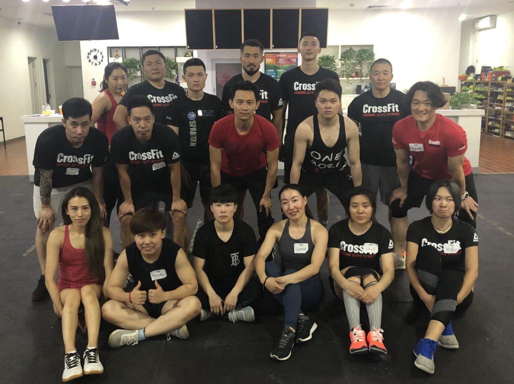 CrossFit Shifu, Beijing, China
