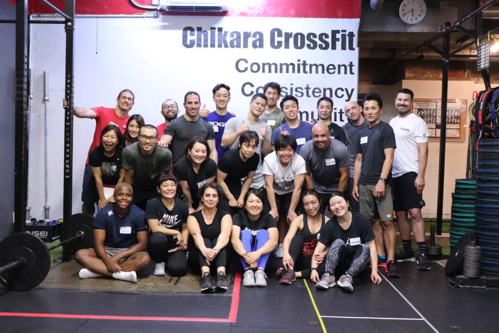 Chikara CrossFit, Tokyo, Japan