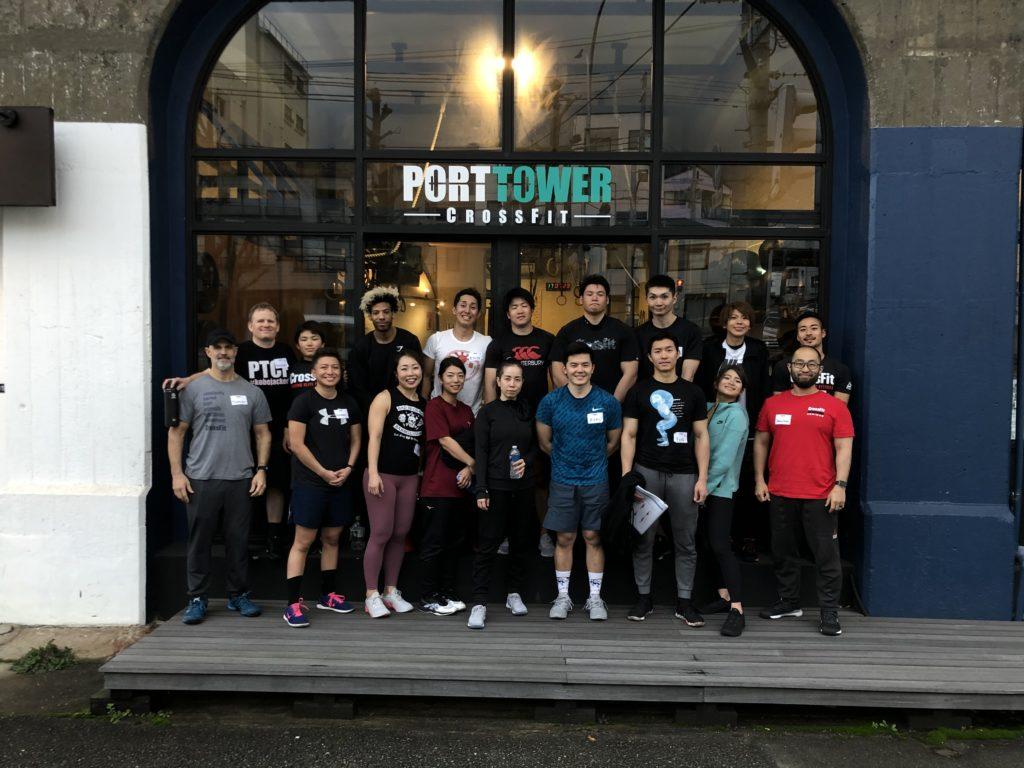Port Tower CrossFit, Kobe, Japan