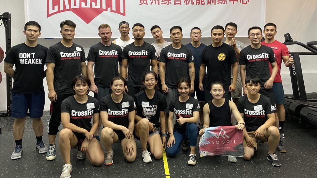 CrossFit Red Soil, Guiyang City, China