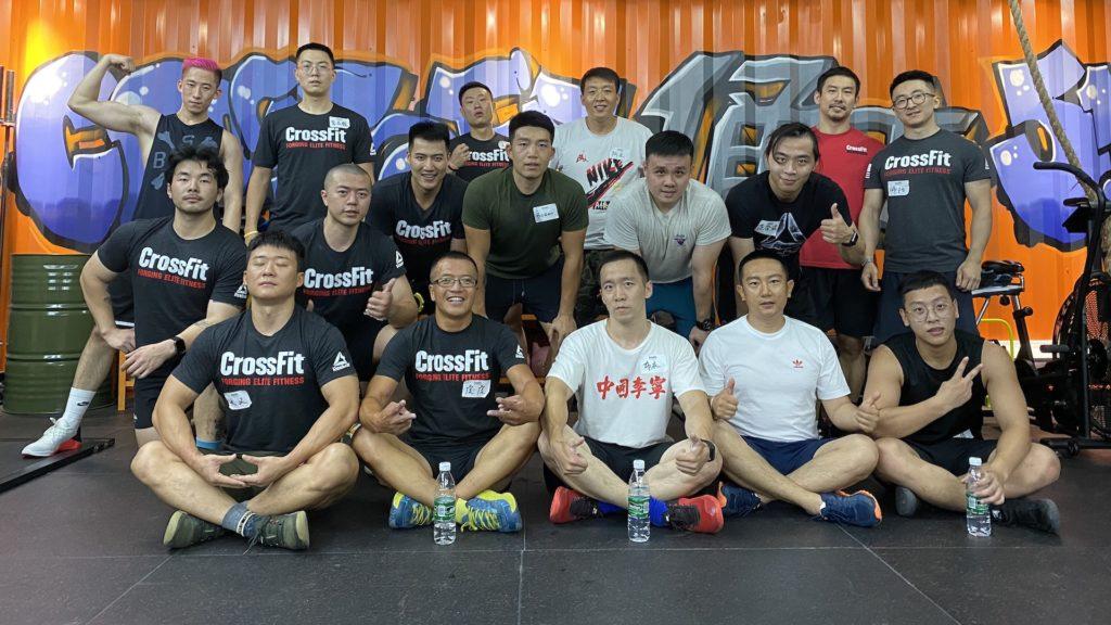 CrossFit Yong Shi, Xi'an, China