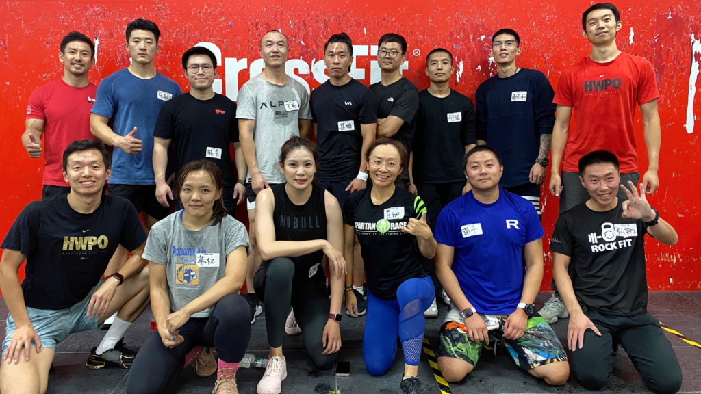 CrossFit Slash, Beijing, China